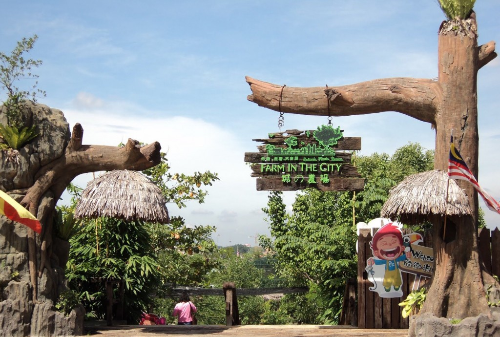 Farm in the city, Seri Kembangan