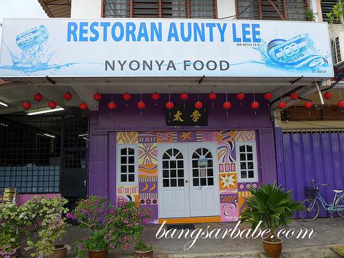 Aunty Lee Restaurant in Malacca