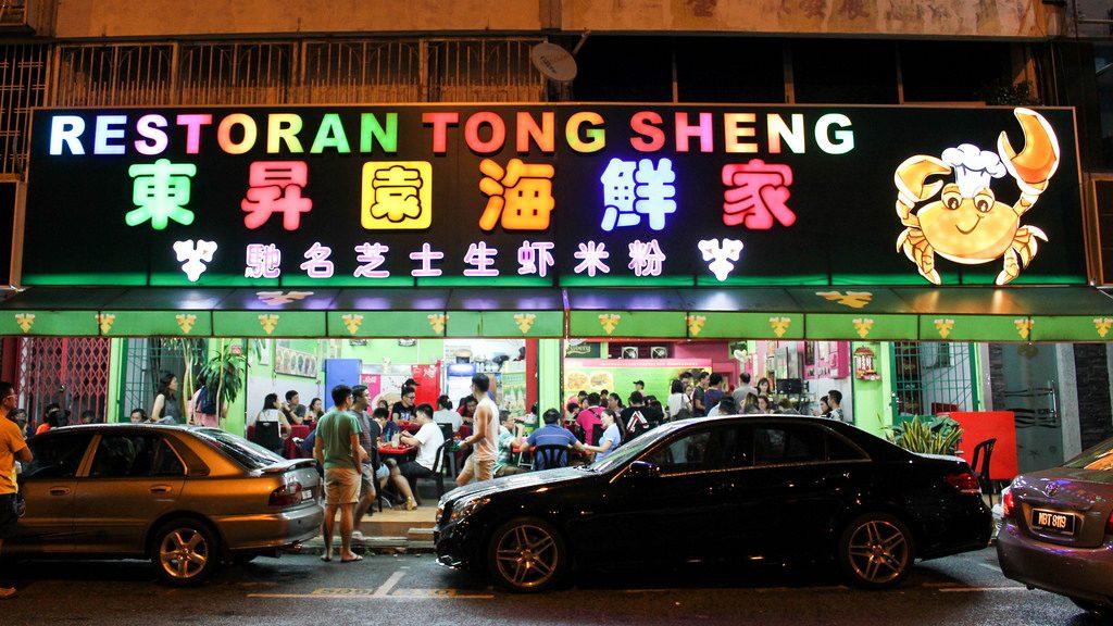 Tong Sheng Restaurant in Malacca