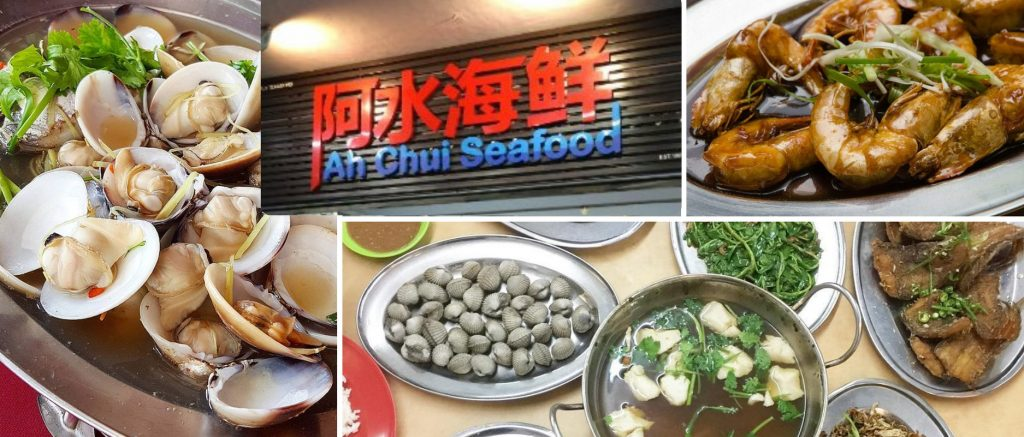 Ah Chui Seafood Restaurant